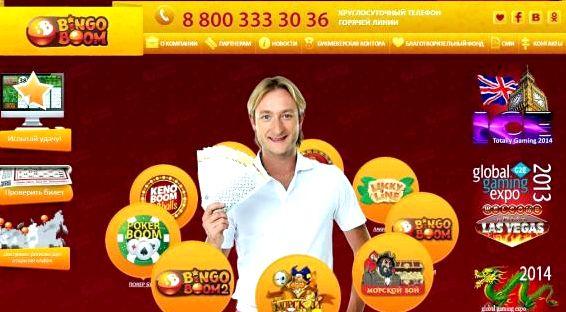 bingo-bum-morskoj-boj-igrat-onlajn-besplatno_1.jpg
