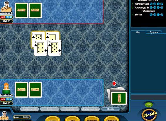 Буркозла Правила Игры Карты В Но