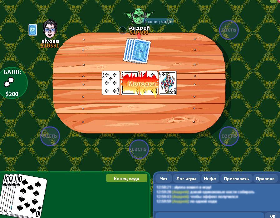 Буркозел карточная игра правила