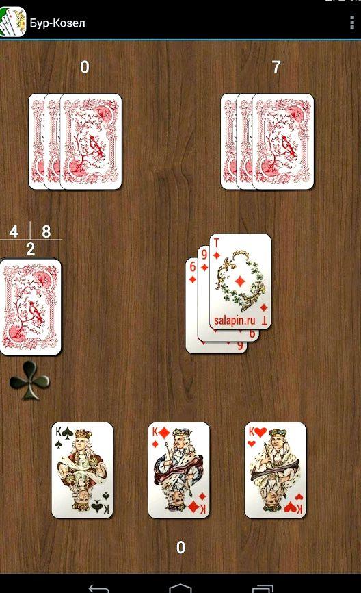 burkozel-kartochnaja-igra_1.jpg