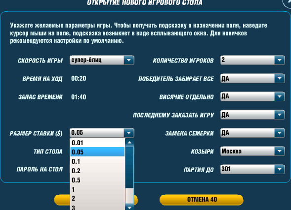 Онлайн играть братва игровой автомат