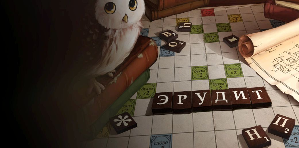 domino-igrat-besplatno-majl-ru_1.jpg