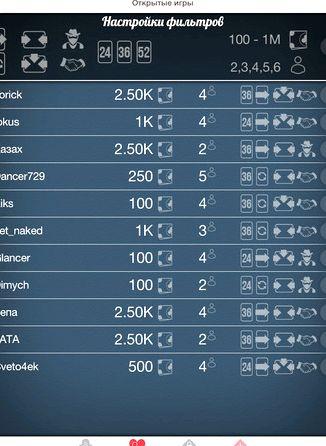 durak-onlajn-bolee-1000-igrokov_1.jpg