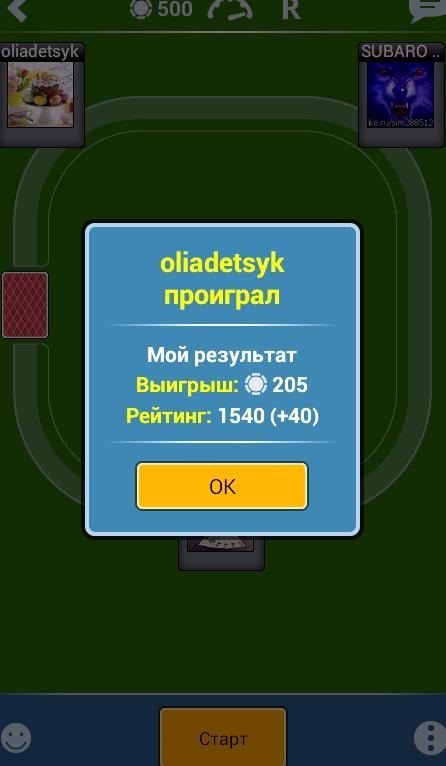 durak-onlajn-hd_1.png