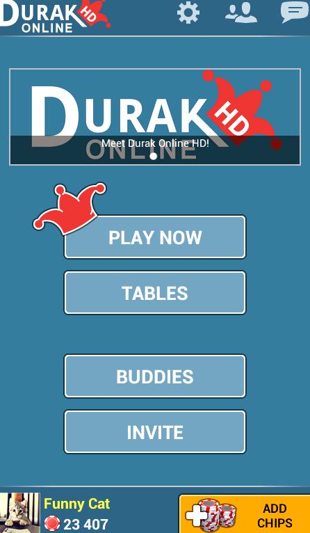 durak-onlajn-igrat-s-ljudmi_1.png