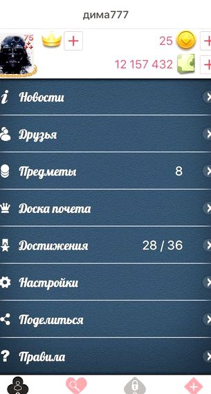 durak-onlajn-vkontakte_1.jpg
