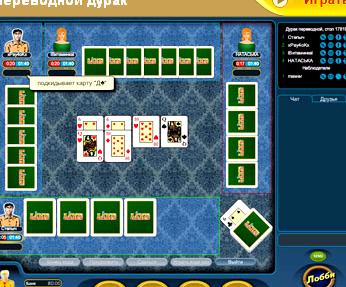 durak-perevodnoj-igrat-onlajn-besplatno-s_1.png