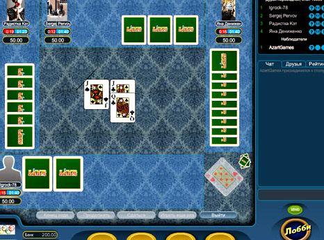 durak-podkidnoj-onlajn-igrat-besplatno-s-realnymi_1.jpg