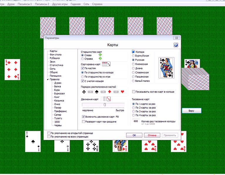 igra-1000-igrat-besplatno_1.png
