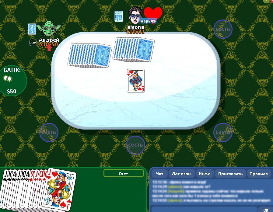 igri-1000-v-karti
