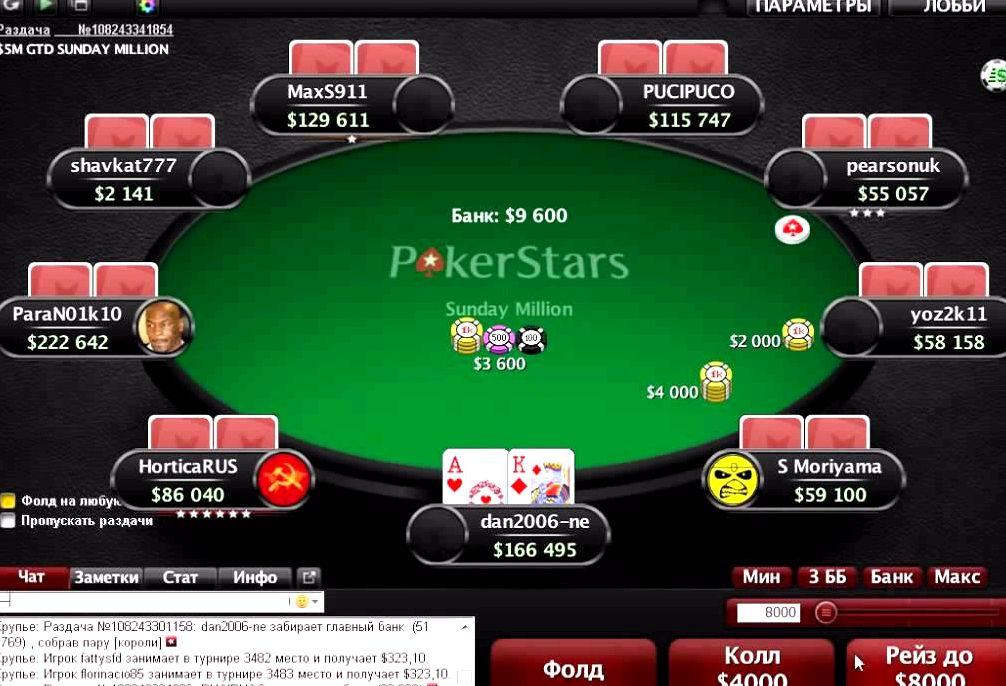 igra-1000-na-dengi-onlajn_1.jpg