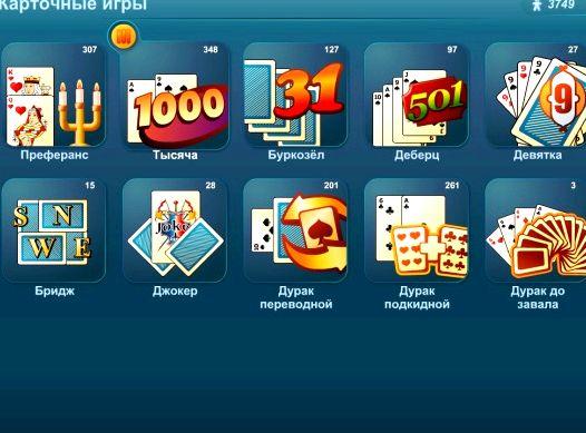 igra-1000-onlajn-skachat_1.jpg