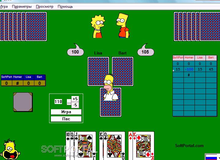 igri-karti-1000