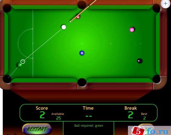 igra-biljard-igrat-besplatno-onlajn_1.jpg