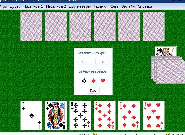 igra-deberc_1.jpg