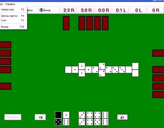 igra-domino-telefon_1.jpg