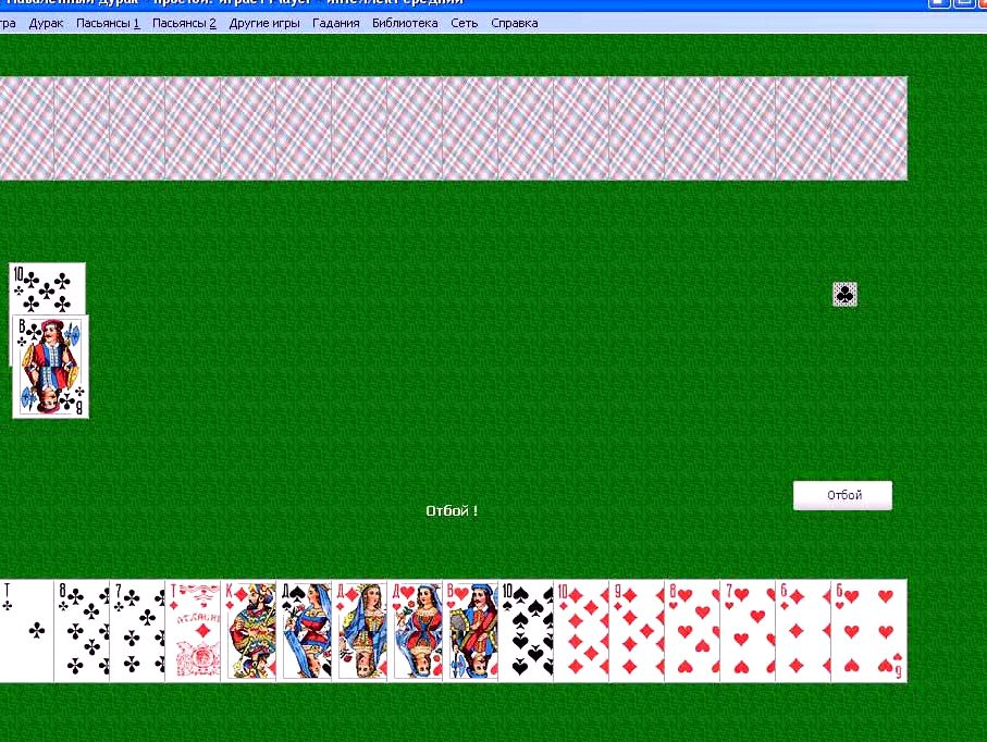igra-durak-1-na-1_1.jpg