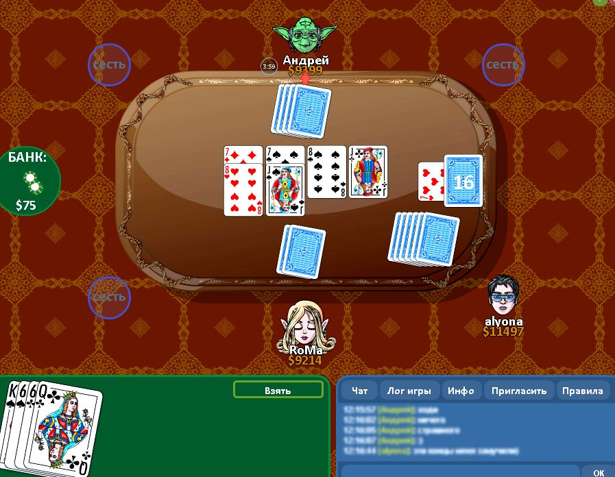 igra-durak-5-kart-odnoj-masti_1.jpg