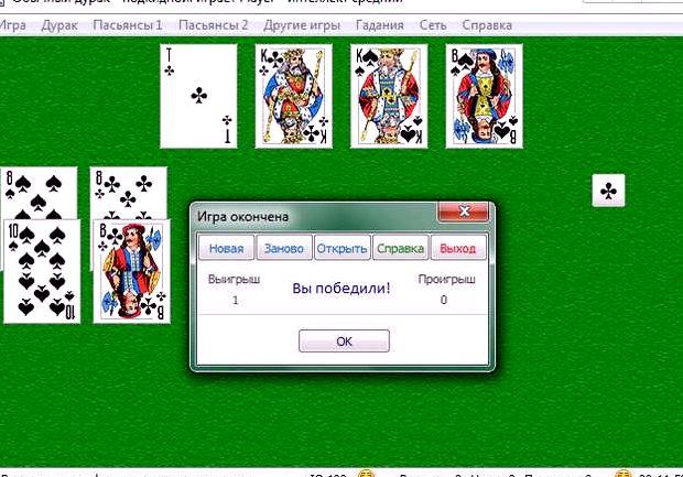 igra-durak-7-0-skachat_1.jpg