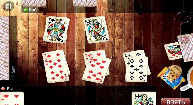 igra-durak-dlja-telefona_1.jpg