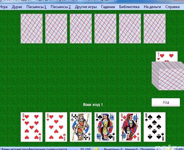 Игра дурак играть онлайн бесплатно