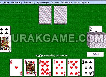 igra-durak-skachat_1.jpg