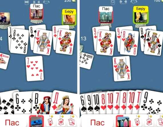 igra-durak-v-karty-skachat-na-kompjuter_1.jpg