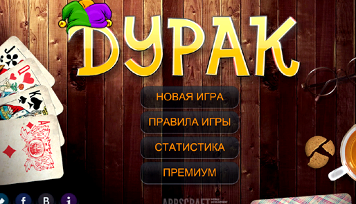 igra-durak-windows-8_1.png