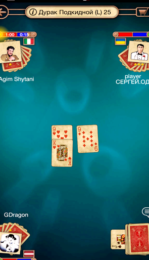 igra-durak-windows_1.png