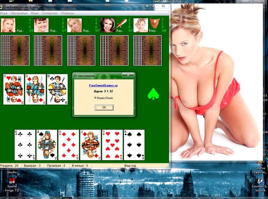 Игра карты дурак 3 подкидной раздевания