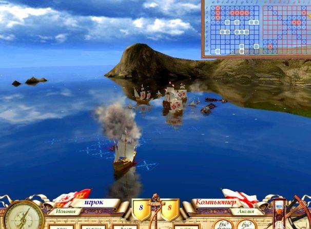 igra-morskoj-boj-besplatno_1.jpg