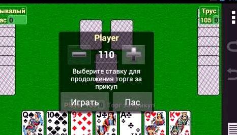 igra-tysjacha-android_1.jpg