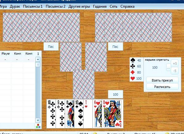 igra-tysjacha-karty-pravila_1.jpg