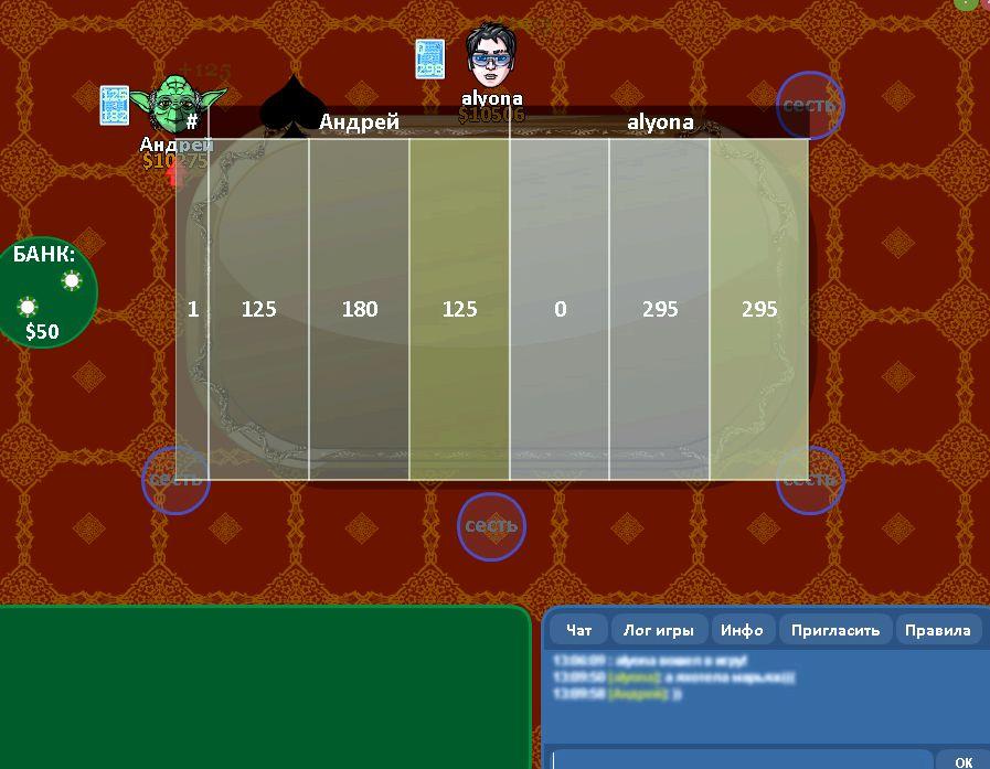 igra-tysjacha-mini-igry_1.jpg