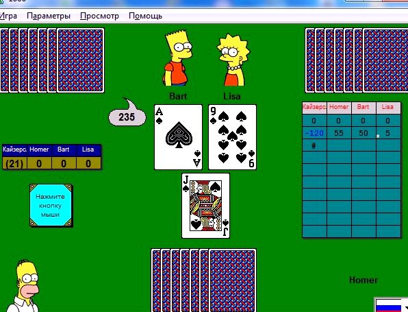 igra-tysjacha-onlajn-igrat-bez-registracii-2_1.jpg