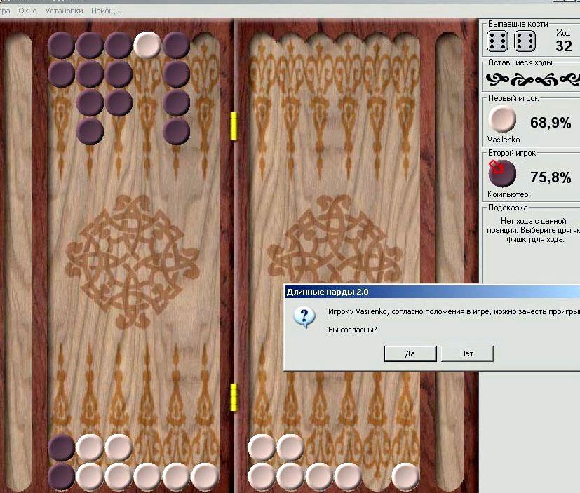 igra-v-dlinnye-nardy-bez-registracii_1.jpg