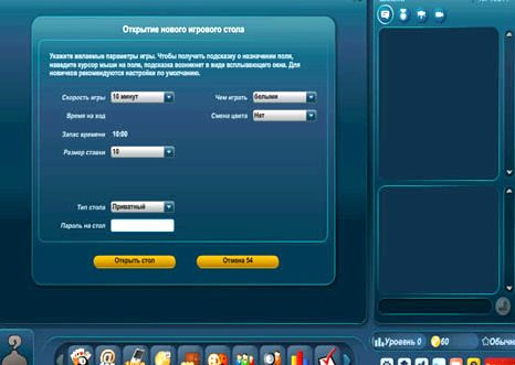 igra-v-domino-onlajn-besplatno-bez-registracii_1.jpg