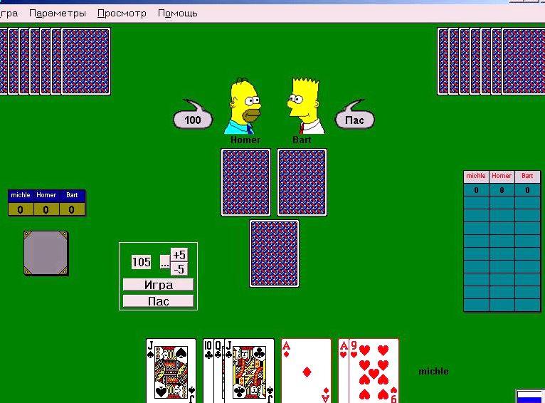 Игра в карты 1000