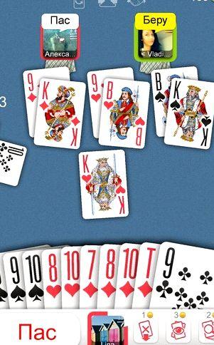 igra-v-karty-durak-onlajn-protiv-cheloveka_1.jpg