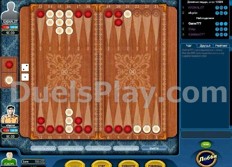 igra-v-nardy-s-realnymi-sopernikami_1.jpg