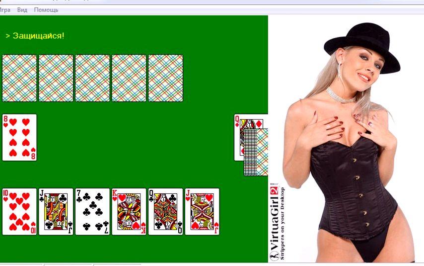 Играть в шашки на раздевания играть секс фото 169-183