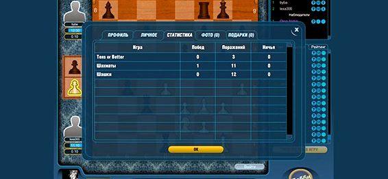 igrat-besplatno-shahmaty-na-dvoih_1.jpg