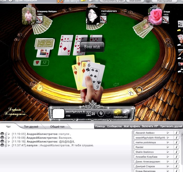 Дурак подкидной играть онлайн бесплатно без регистрации
