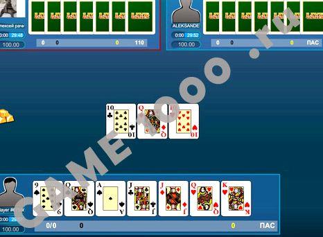 igrat-igru-1000_1.jpeg