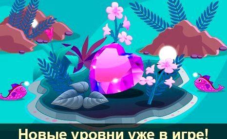igrat-na-dvoih-nardy-dlinnye_1.jpg