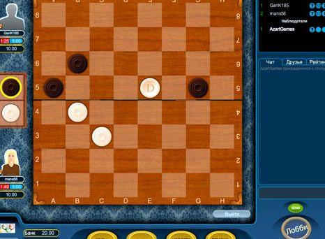 igrat-shahmaty-onlajn-besplatno-s-realnym_1.jpg