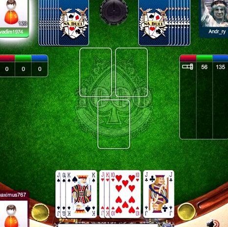 1000 карточная игра скачать бесплатно на компьютер - фото 5