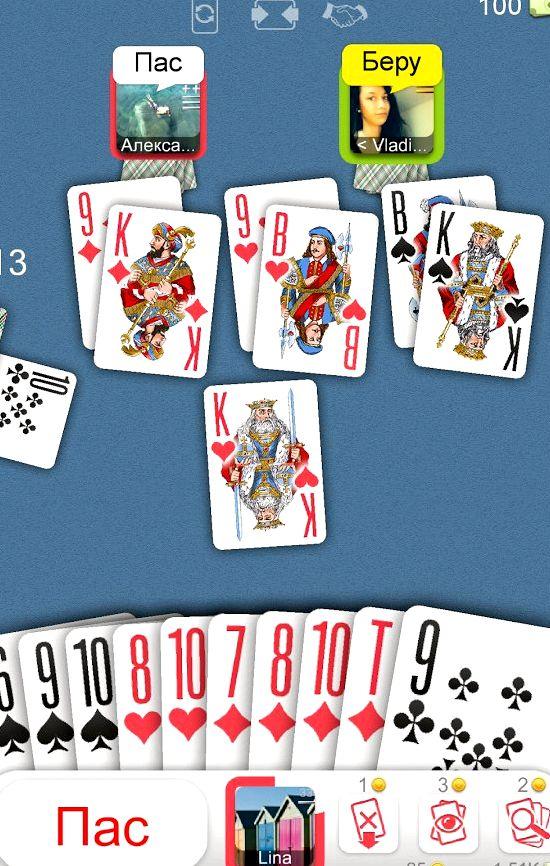 Играть в дурака 6 человек онлайн