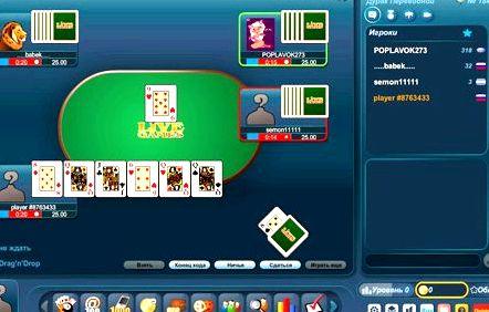 igrat-v-duraka-besplatno-i-bez-registracii-s_1.jpg