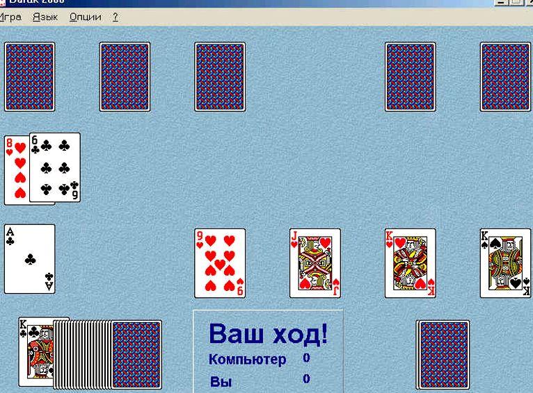 игра в шашки на раздевание онлайн играть бесплатно без регистрации